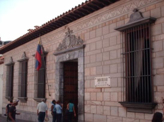 Birthplace of Simon Bolivar