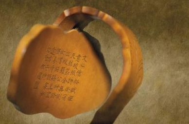 Kaishu script poem by Emperor Qianlong on the underside of the lingzhi head