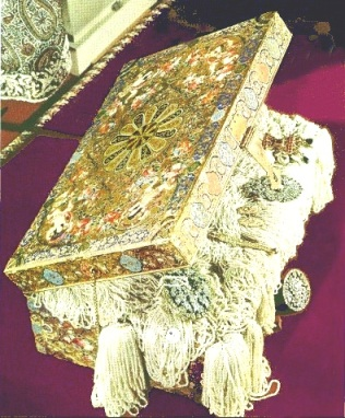 A Chest filled with seed pearls from the Iranian Crown Jewels