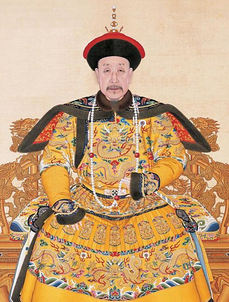 Ch'ien-lung the fourth emperor of the Ch'ing dynasty of China