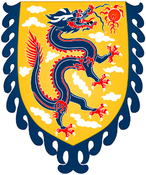 Chinese Dragon and Flaming Pearl Motif on a banner