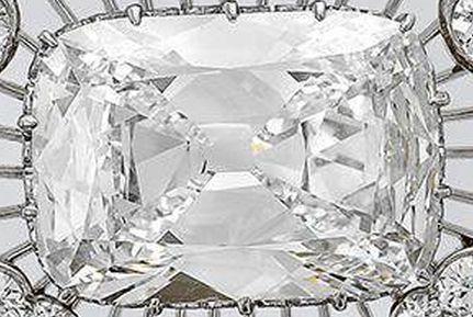 emerald-cut-cullinan-viii-diamond