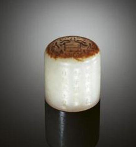 "Emperor Qianlong's ""Tai Shang Huang Di"" White Jade Seal"