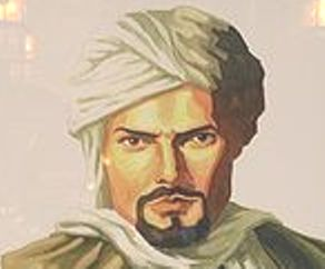 Ibn Batuta- Artistic impression