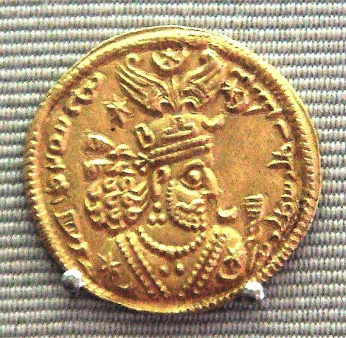 Image of Khusrau II, King of Persia on a coin
