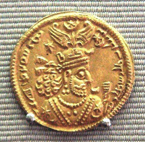 Image of Khusrau II, King of Persia on a coin