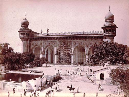 Mecca Masjid, Hyderabad India