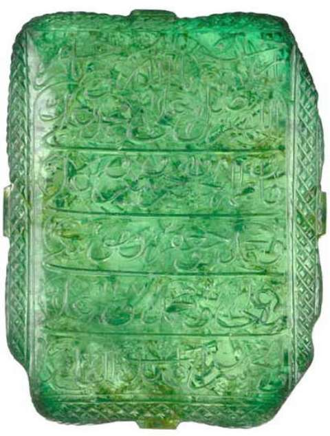 Mughal Emerald inscribed with Shiite Invocation
