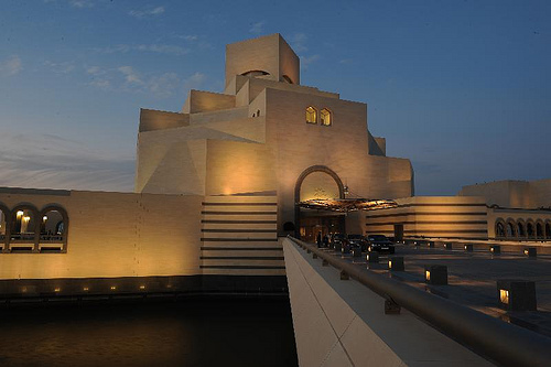 The Museum of Islamic Art, Doha ,Qatar- at night