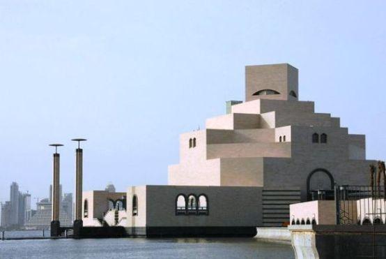 The Museum of Islamic Art, Doha ,Qatar