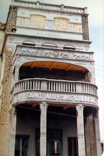 School Ceylon