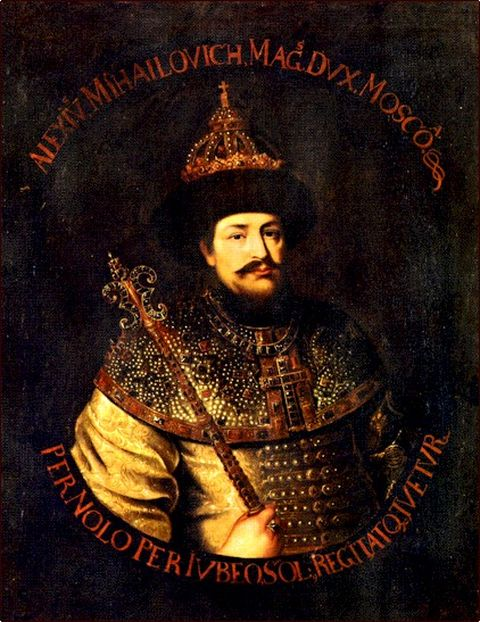 Portrait of Tsar Alexis I of Russia by unknown west European artistin the 17th-century