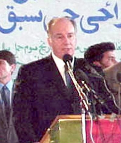 Prince Karim Agha Khan IV - 49th Imam of the Nizari Ismaili Sect of Shi'ite Muslims