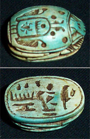 Scarab Beetle amulet- Ancient Egyptian