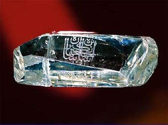 Shah Diamond