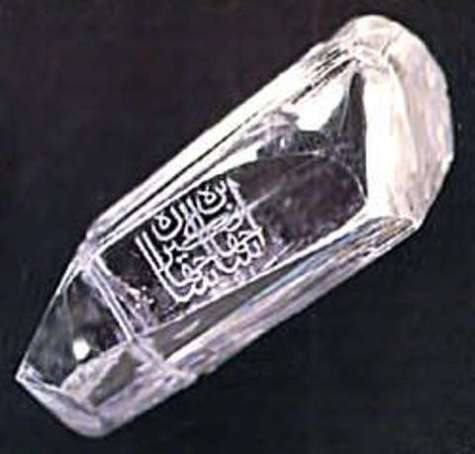 Shah diamond inscribed in Arabic with the names of three rulers