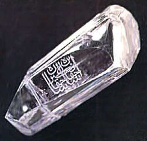 Shah diamond, inscribed in Arabic with the names of three rulers of different periods and kingdoms