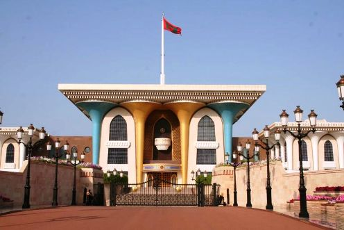 Entrance to Sultan Qaboos Palace in Muscat