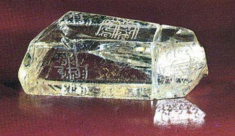 Table-Cut Shah Diamond from the Kremlin Diamond Fund