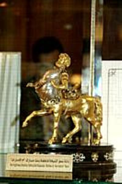 The Centaur incorporating the Danat Sheikha Fathima bint Mubarak Pearl on display at the Abu Dhabi Palace Hotel