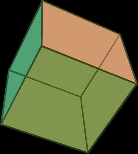 The Cube - rare diamond crystal form
