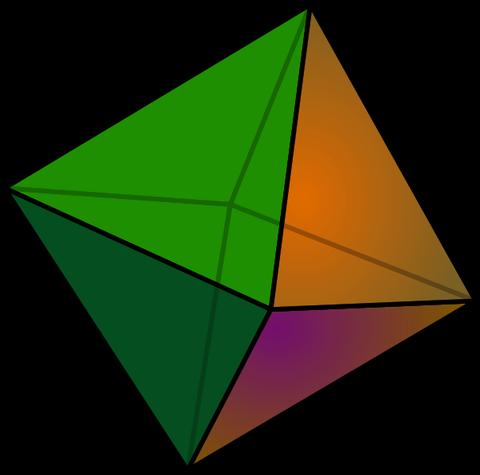 The Octahedron - Commonest diamond crystal form