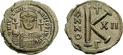 Coin of Emperor Justinian showing him wielding a cross
